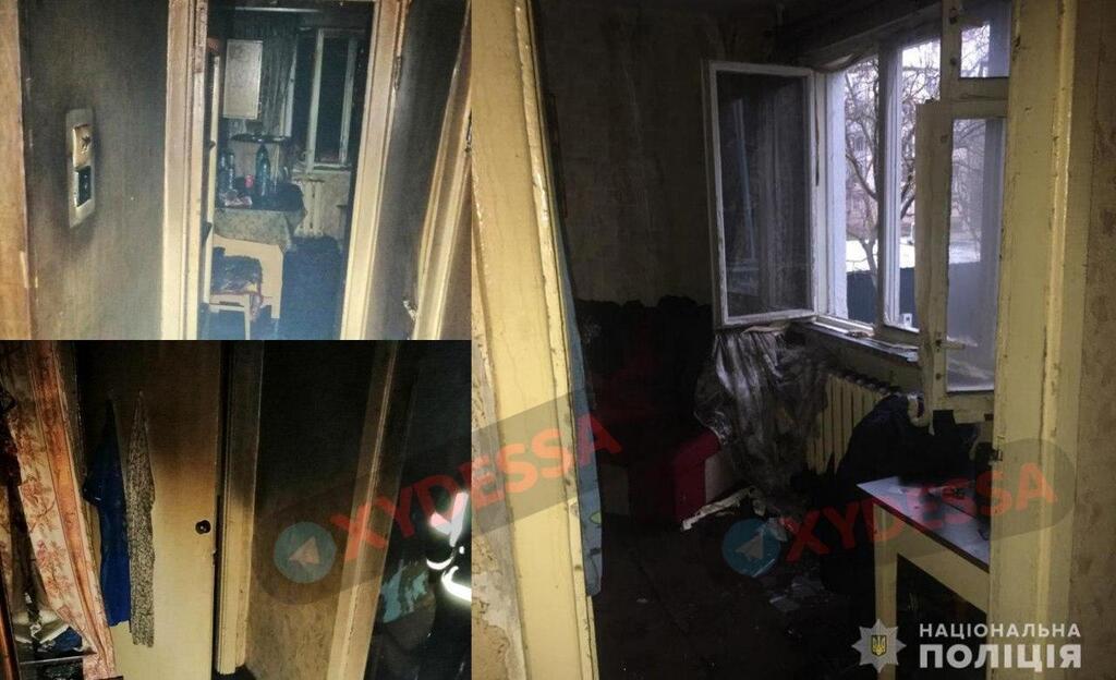 Сім'я загинула в пожежі в одеській п'ятиповерхівці