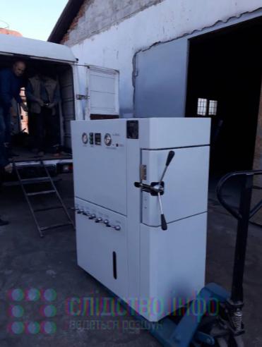 Полтавець продавав до лікарень старі стерилізатори під виглядом нових тюменського виробництва