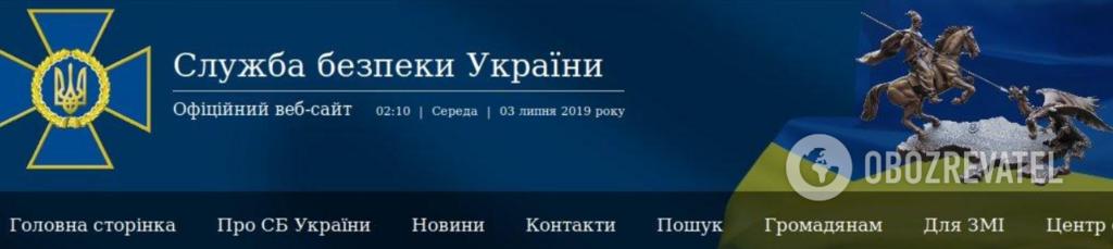 Уже забыли? СБУ угодила в скандал из-за войны на Донбассе: опубликованы фото