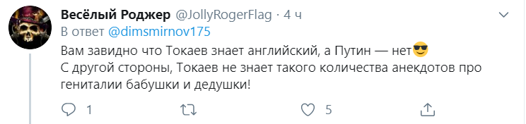 """Пропагандист сказився через """"зближення"""" США з другом РФ"""