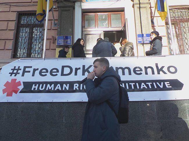 Акція на підтримку Кузьменко у Києві