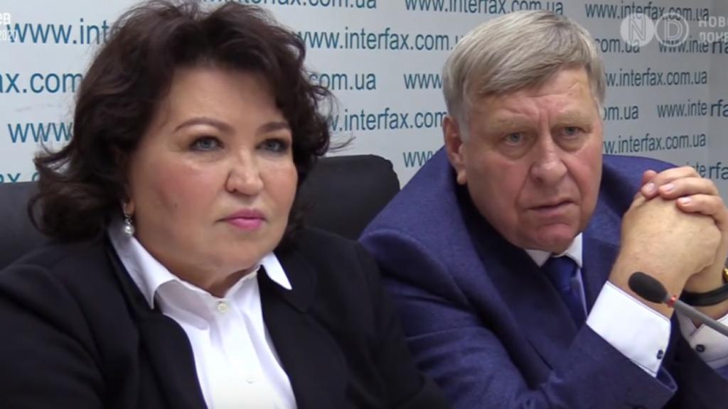 Бахтєєва і Ландик