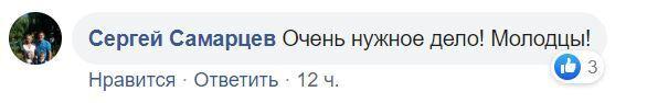 """""""Конфликт? Война!"""" Сивохо попал в новый скандал после поездки на Донбасс"""