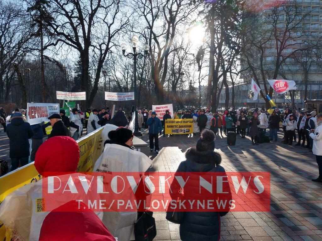 В Киеве возле Рады собрались митингующие против недостроев