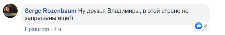 """""""Халк і Жирик"""": Ківа прокоментував скандальну переписку з Жириновським"""