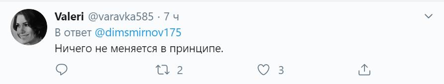 """""""Цар зійшов до холопів!"""" У мережі висміяли """"випадкову"""" зустріч Путіна з народом. Відео"""