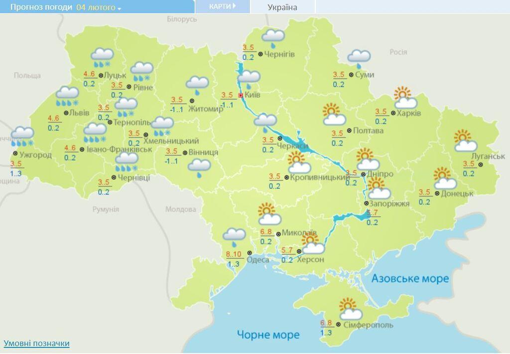 Выпадет 40 см снега: на Украину надвигается ледяной шторм