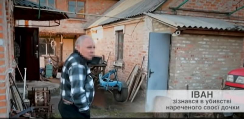 Отец невесты Алексея указал место, где закопал убитого