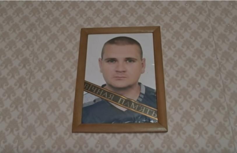 Алексей Ткаченко было 25 лет