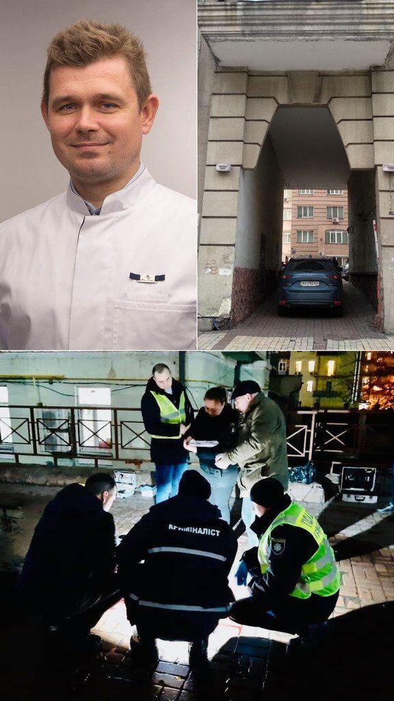 Пластический хирург Андрей Сотник был убит 2 февраля в Киеве