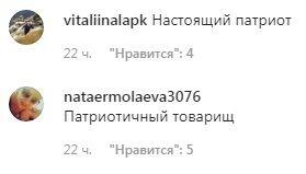Гарик Харламов высмеял пристрастие россиян к алкоголю: видео