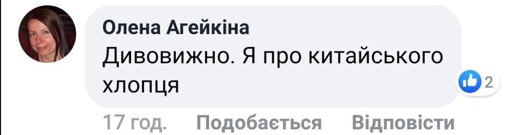 """Китаец на """"Голосі Країни"""" покорил сеть знанием украинского языка"""