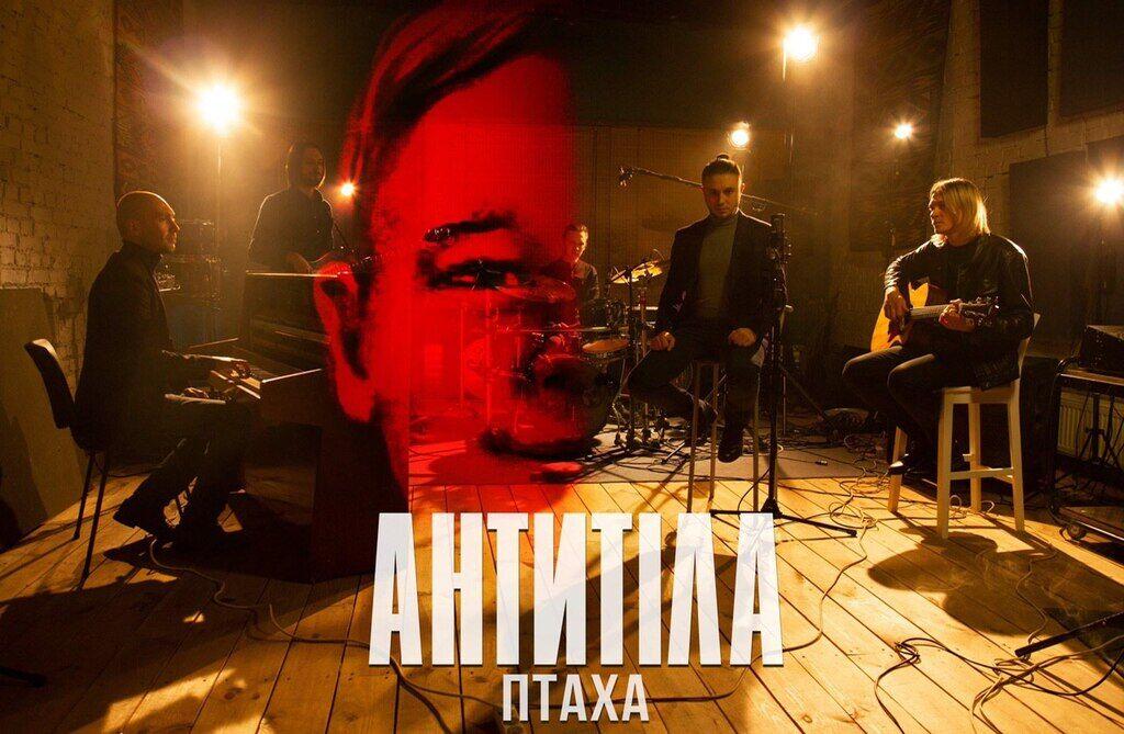 """Группа Антитела представил римейк песни """"Птаха"""" из своего первого альбома"""