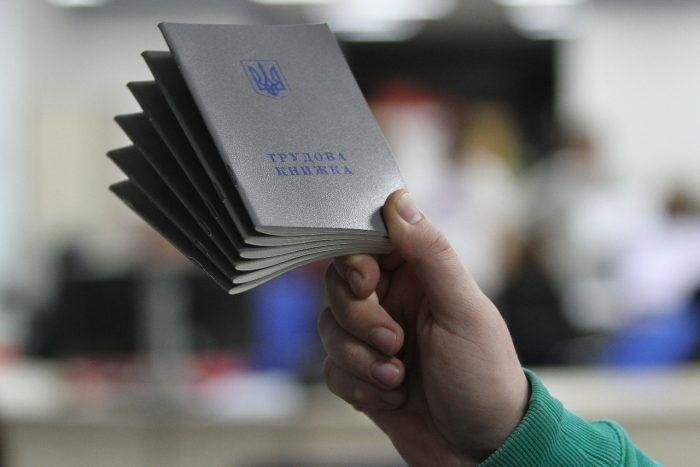 В Украине готовят новый Трудовой кодекс