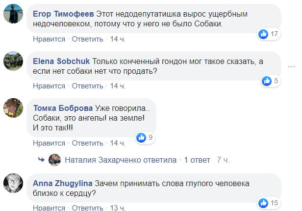 Українців до сліз зворушило фото харківського