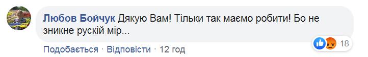 """""""Русскоязычная челюсть"""": врач из Киева задумала эксперимент с украинским языком"""