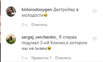 """""""Третий Кличко"""": неожиданное фото поразило сеть"""