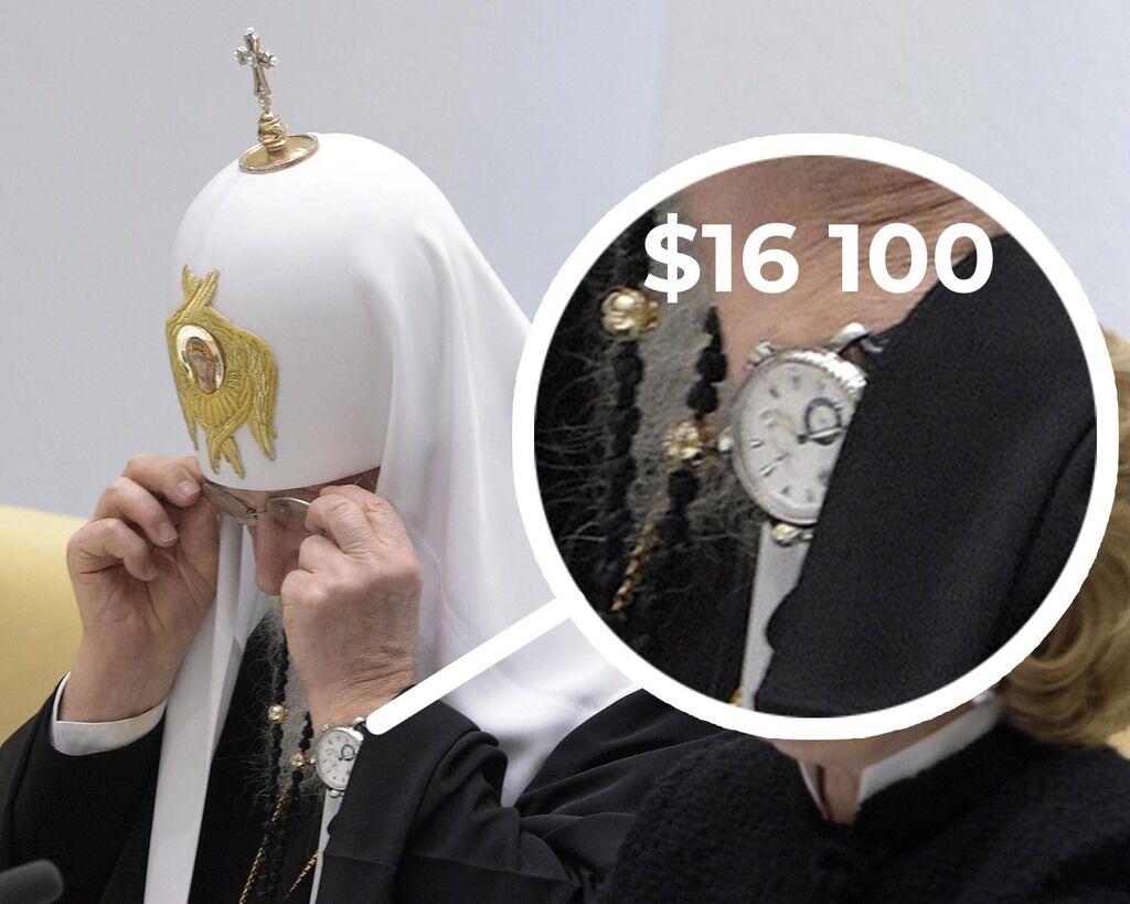 Патриарх Кирилл с дорогими часами