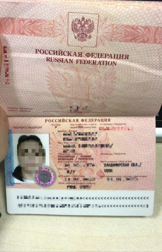 """В аэропорту Киева россиянка хотела """"купить"""" пересечение границы. Документы женщины"""