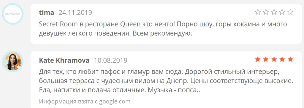 """Нефьодова засняли в """"порно-шоу"""": Джокер слил переписку о видео 18+"""