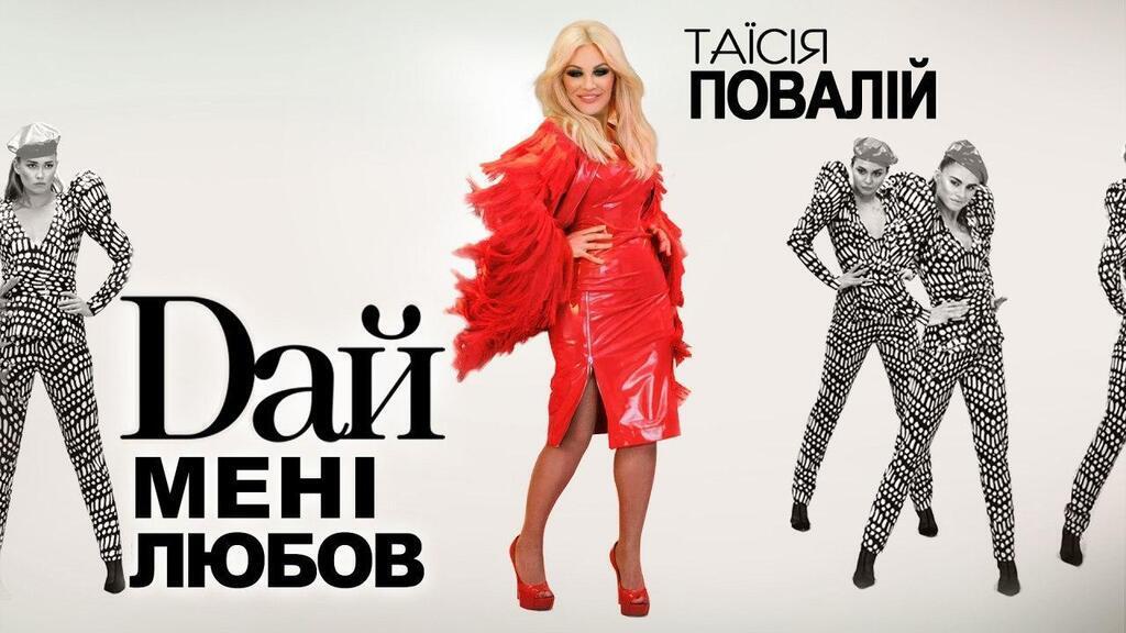 """""""Песня — вау!"""" Повалий восхитила сеть песней на украинском языке"""