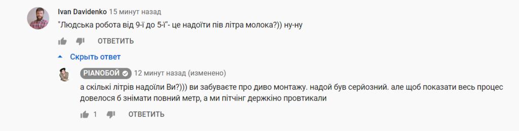 """""""Давай, Малютка, давай!"""" З'явилося відео, як Шуров доїть корову"""
