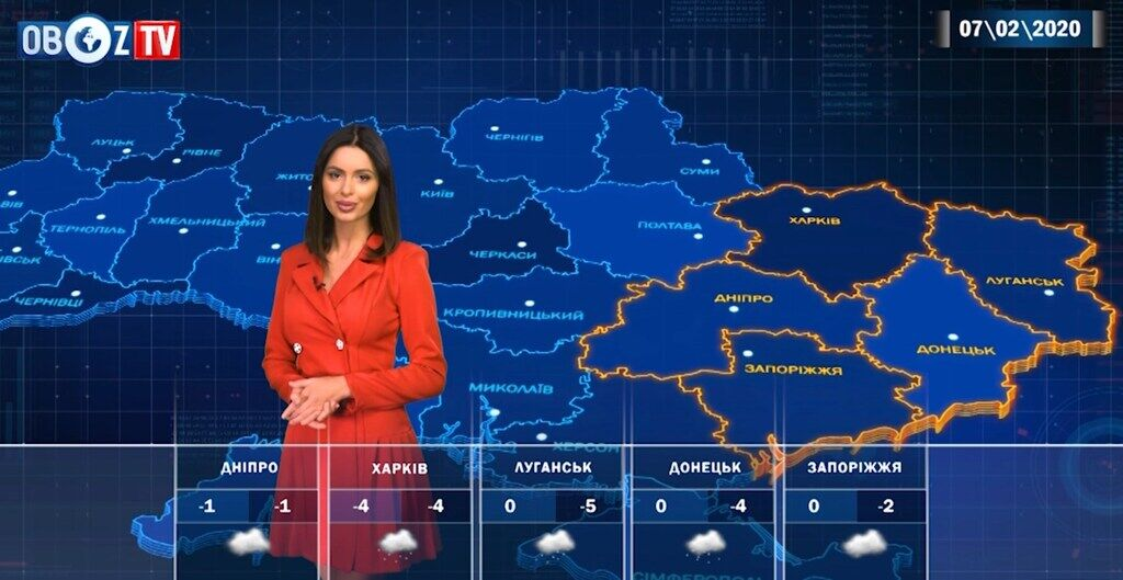 Погода 7 февраля в Украине