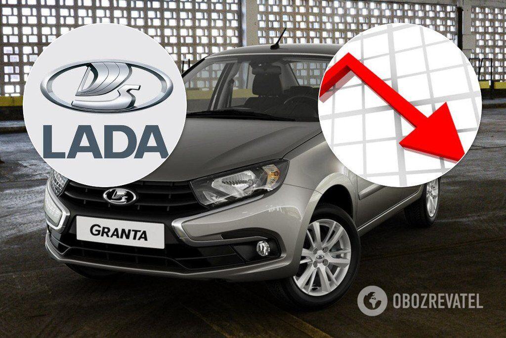 Низкий спрос на автомобили Лада обернулся остановкой производства