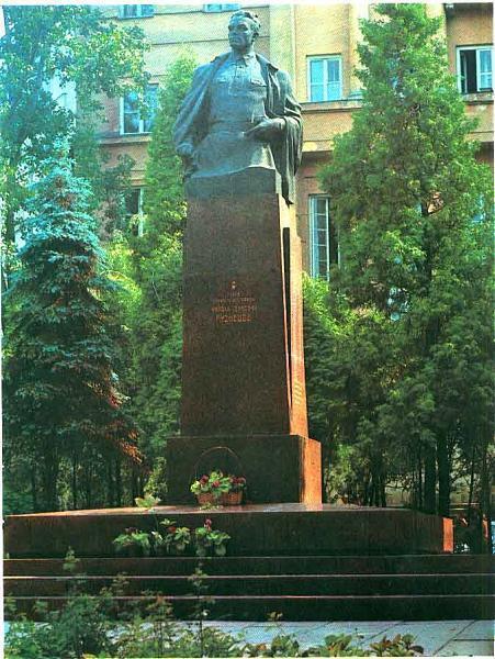 Демонтированный памятник Кузнецову во Львове