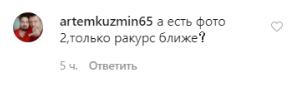 """""""Это не Вера!"""" Брежнева вызвала недоумение фото с отдыха"""