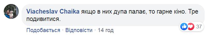 """""""Спалить Киев и Львов!"""" РосТВ взорвала украинская комедия об АТО"""