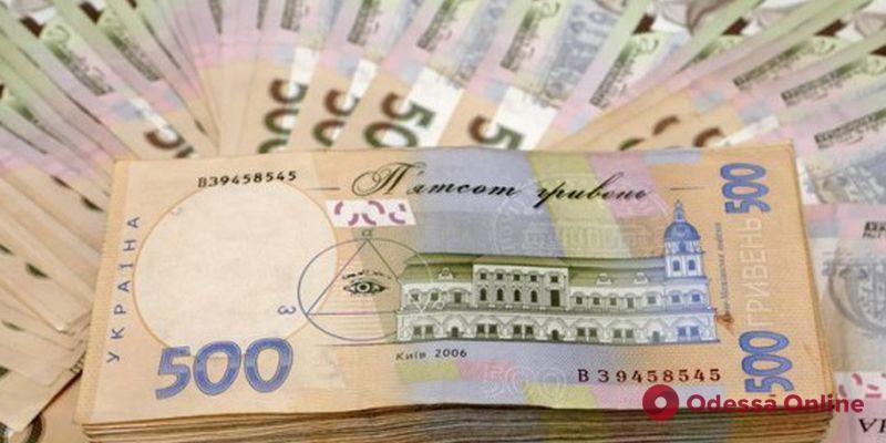 В Одесі шахрай обчистив банк. (Ілюстрація)