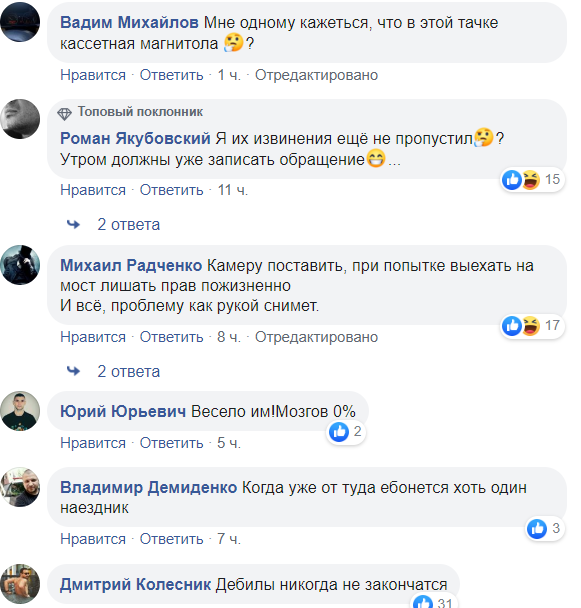 """""""Весело їм! Мозгов 0%"""": у Києві мажори проїхали по пішохідному мосту"""