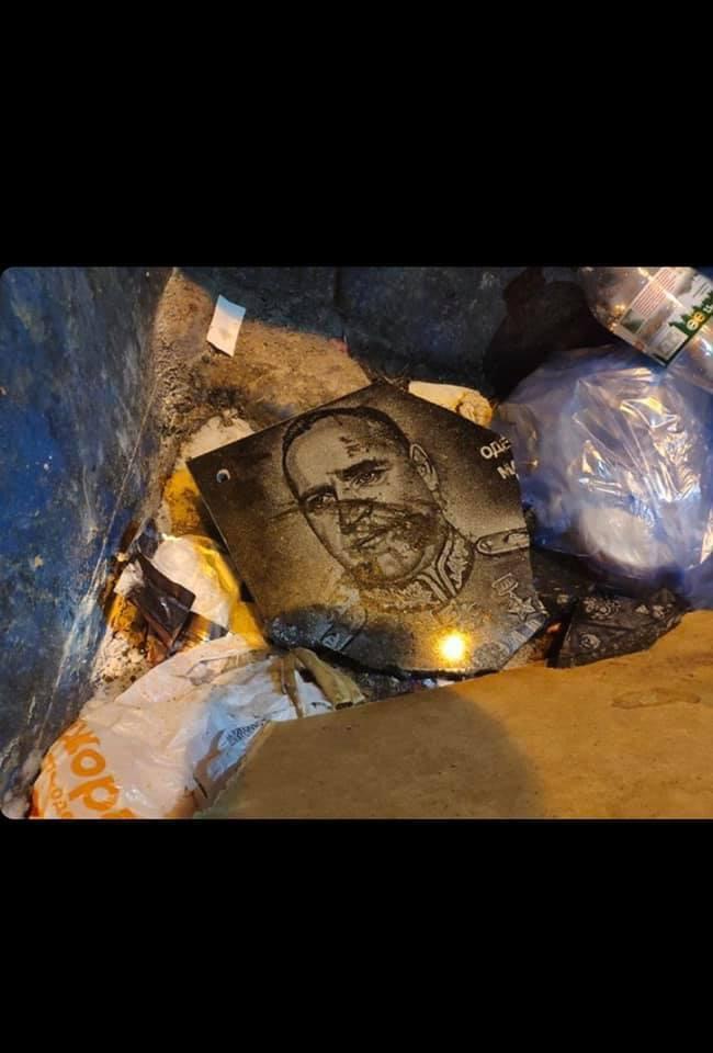 В Одесі активісти демонтували останню дошку Жукову