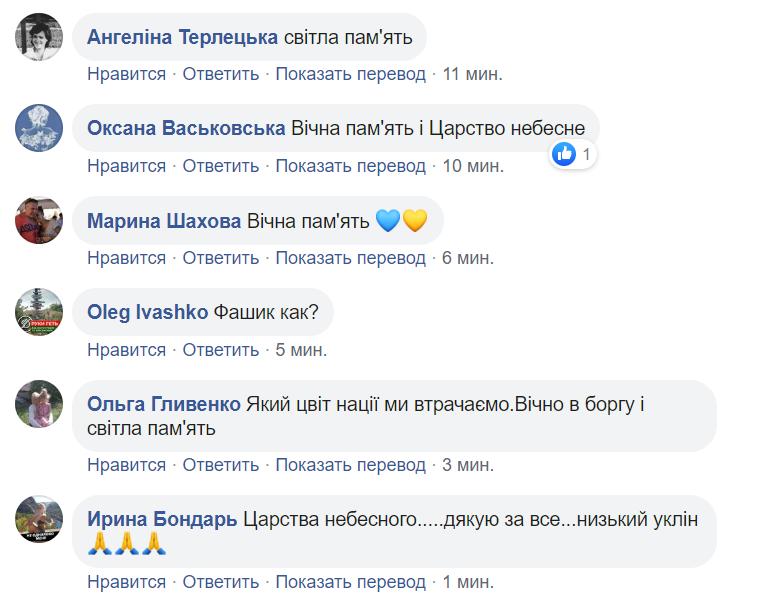 На Донбасі помер легендарний парамедик