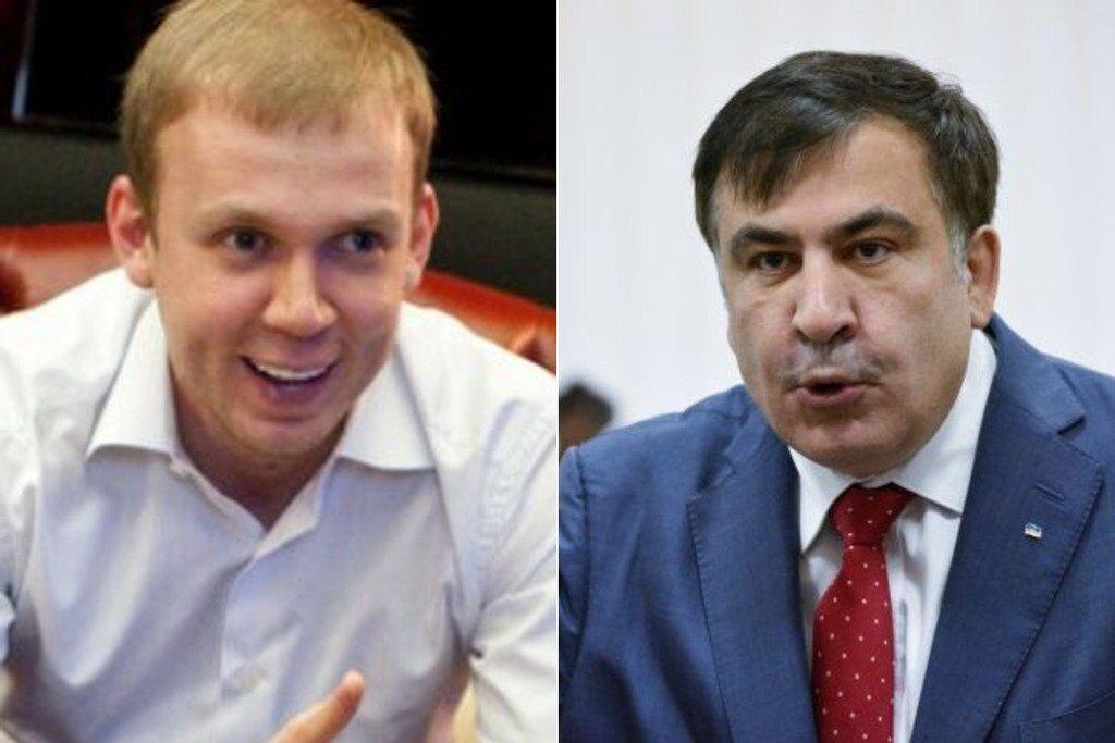 Курченко и Саакашвили