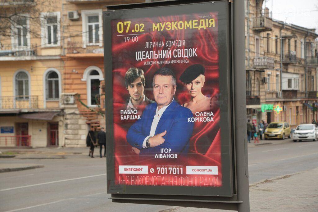 Вернете Донбасс и Крым, заплатите репарации - и потом будем разговаривать