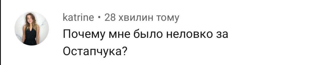 """Остапчук на """"Голосі Країни-10"""" возмутил сеть"""