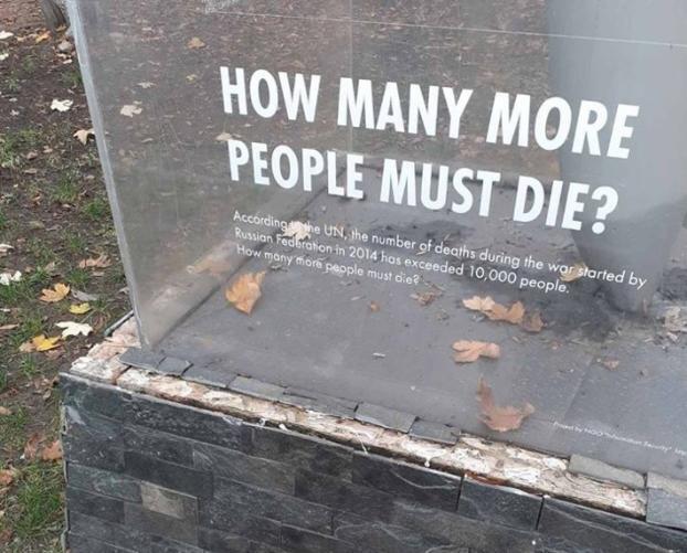 Мемориал памяти жертвам обстрела Краматорска