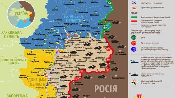 Минометный обстрел на Донбассе: ранен боец ВСУ