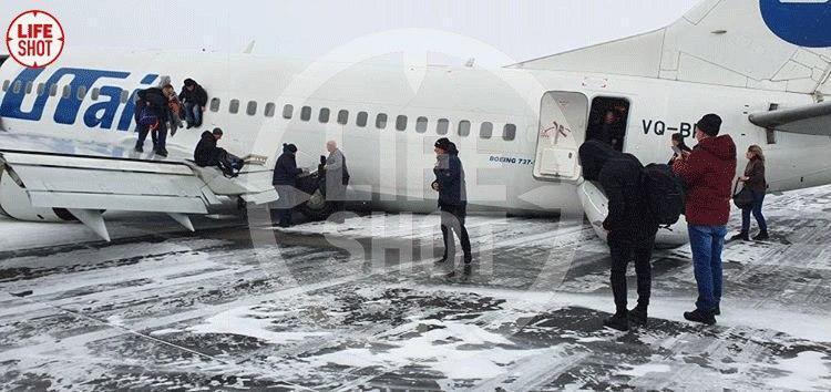 ЧП с пассажирским Boeing-737 в России