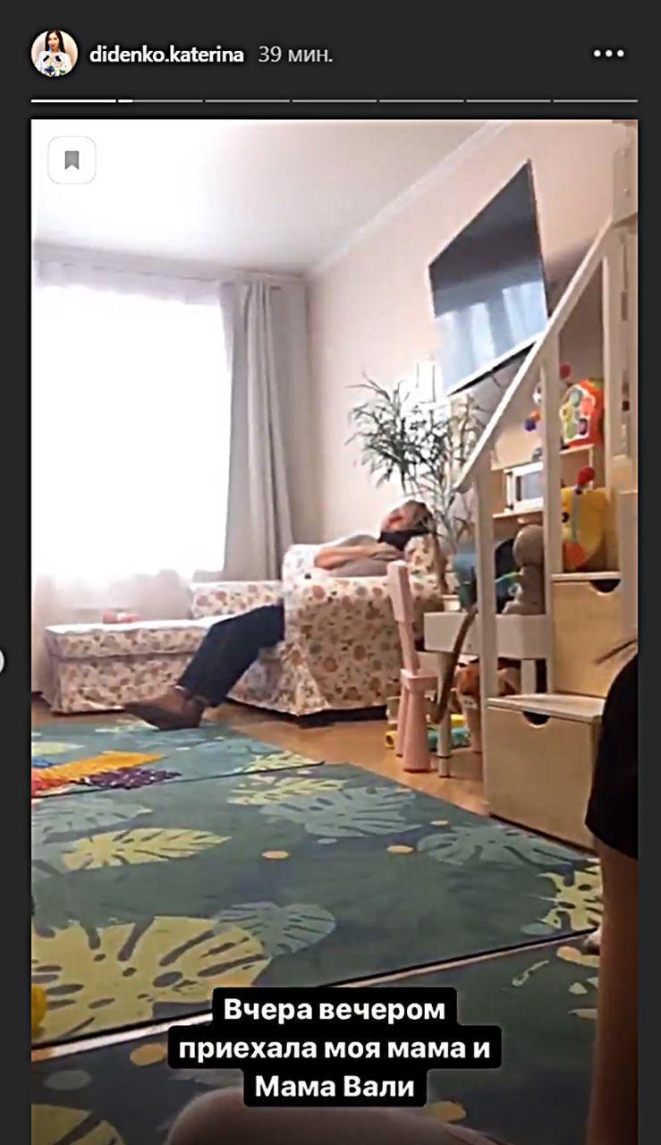 Діденко публікує в мережі фото скорбної свекрухи