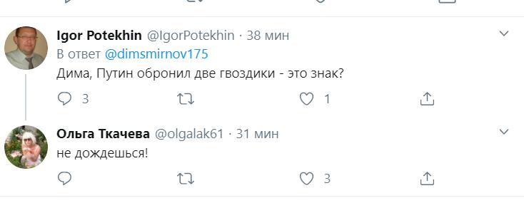Путін кинув біля пам'ятника дві гвоздики і нарвався на пророцтво