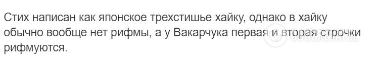 """Аналітика від """"Страны"""""""