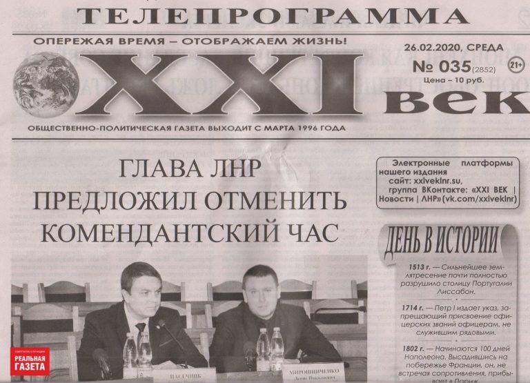 """Пасечник признал, что """"полиция ЛНР"""" торгует наркотиками"""