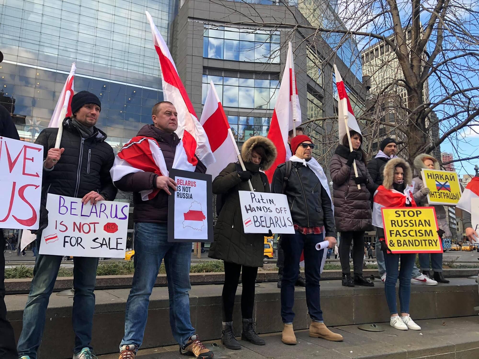 Акция протеста белорусов против интеграции с Россией