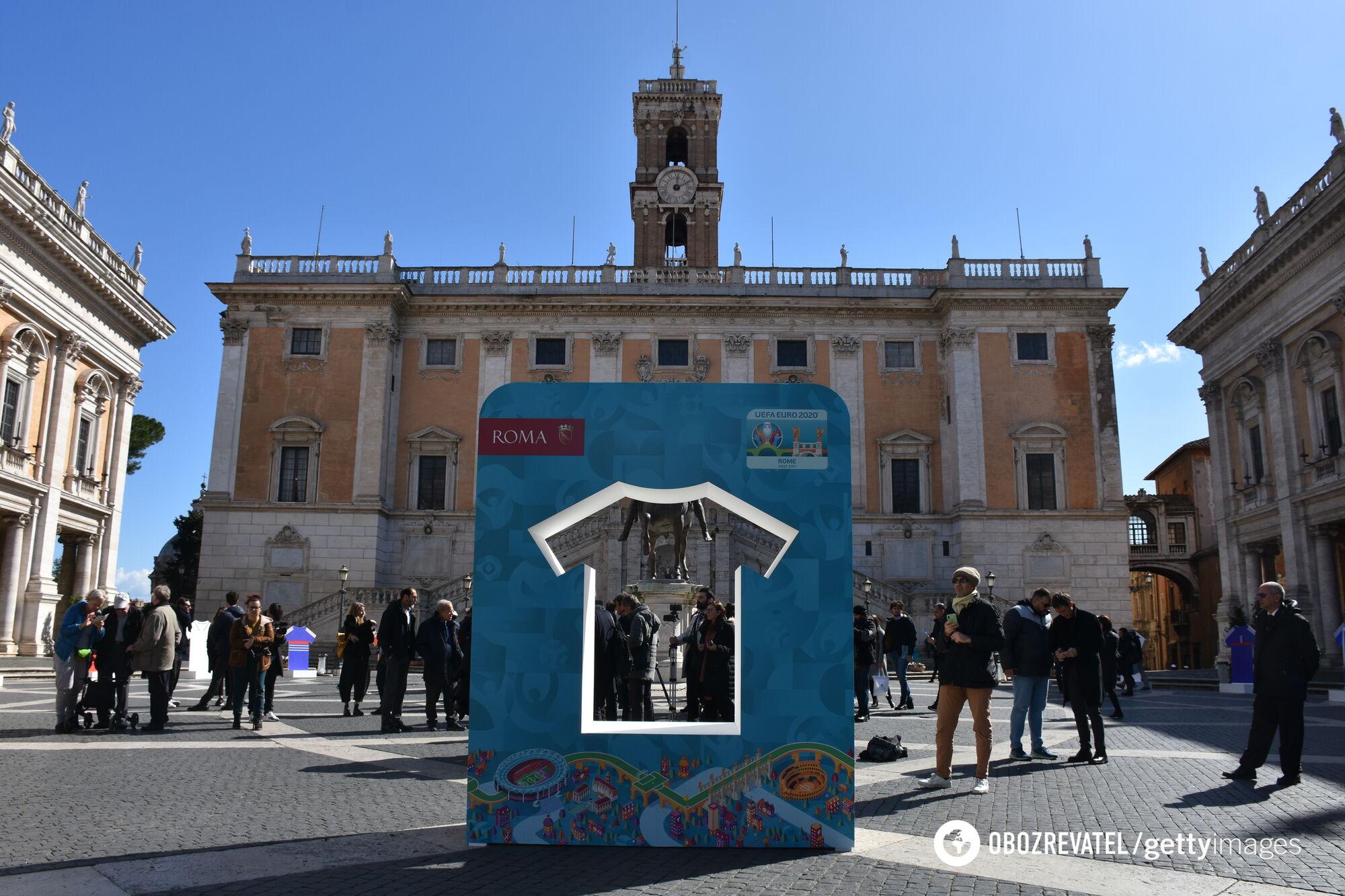 Рим - один из 12 городов, который должен принять матчи Евро-2020