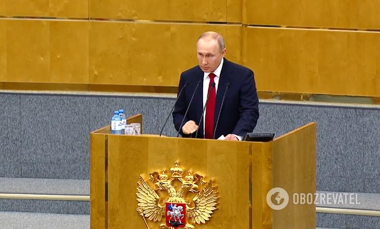 Путин в Госдуме РФ