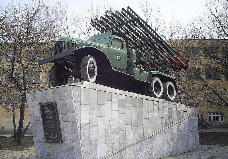 """Пам'ятник """"Катюша"""". Росія, Пенза, 1982 рік"""
