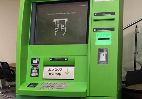 У банках не зауважують аномального попиту на готівку